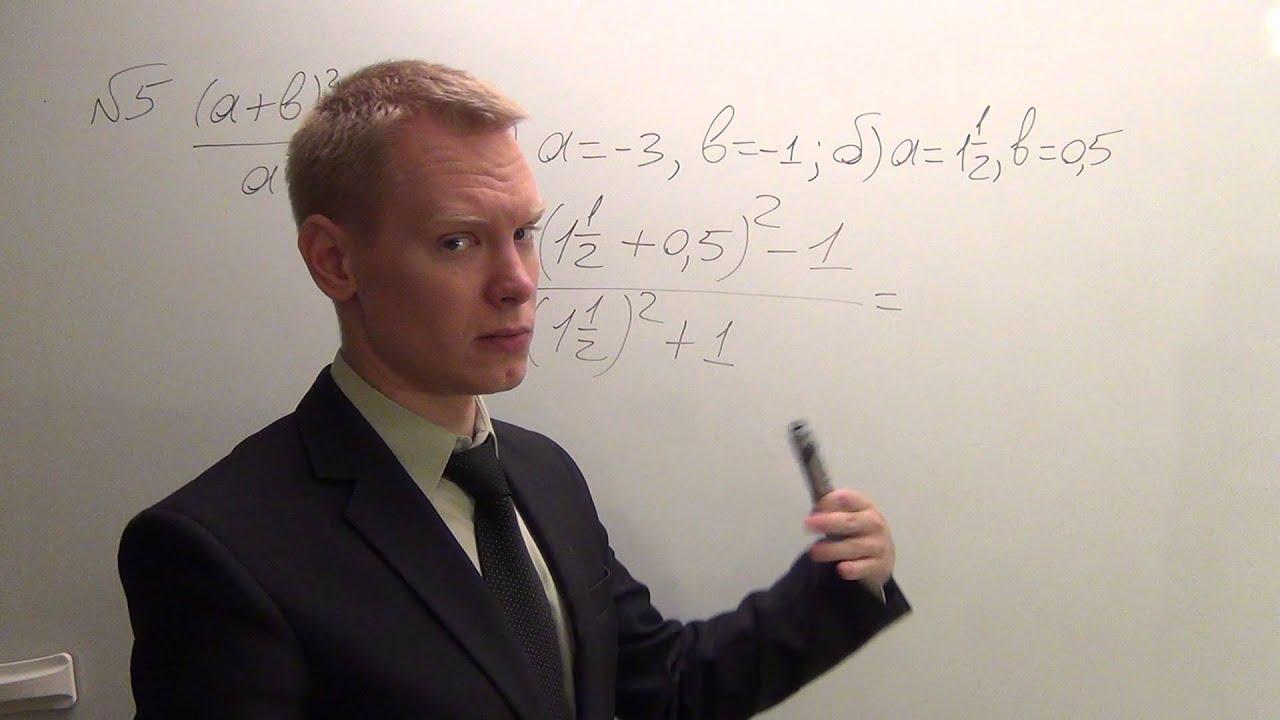 Гдз по алгебре для класса ю.н.макарычев, н.г.индюк, к.и.мешков, с.в.суворова