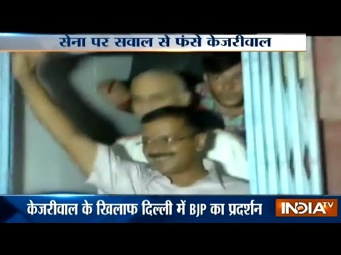 Ink thrown at Arvind Kejriwal in Bikaner over comments on 'surgical strikes'