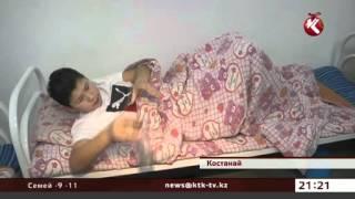 Стали известны причины массового отравления в костанайском лицее(, 2014-12-29T16:17:20.000Z)