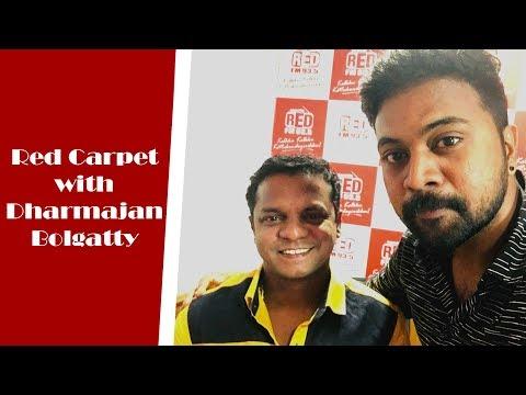 Dharmajan Bolgatty | Red Carpet | RJ Mike | Red FM Malayalam