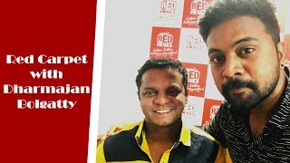Dharmajan Bolgatty | Red Carpet | RJ Mike | Red FM Malayalam