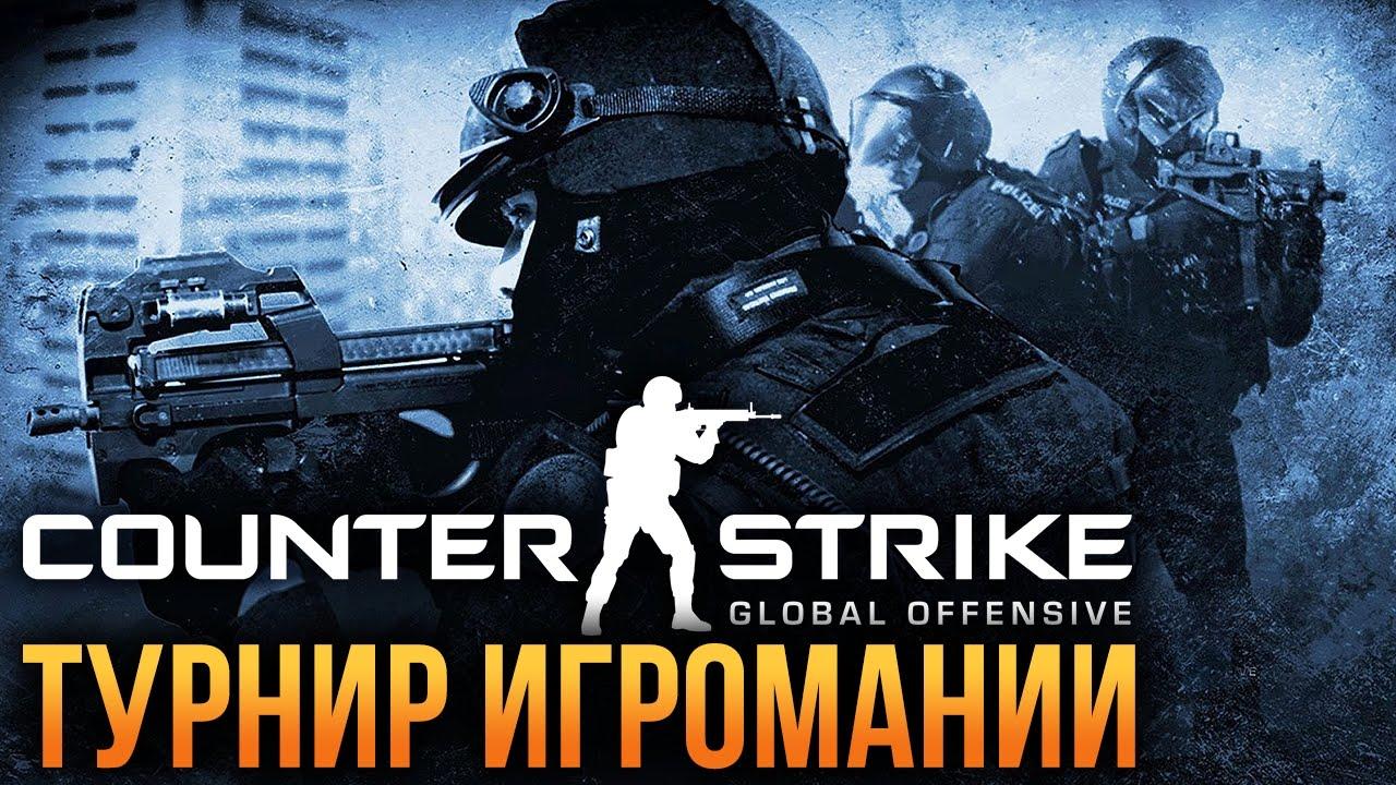 Cs global offensive турниры csgopolygon code free coins