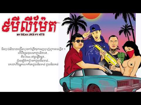 new-song-9mm-by-sev-jks-ft-4t5-(-lyric-video-)