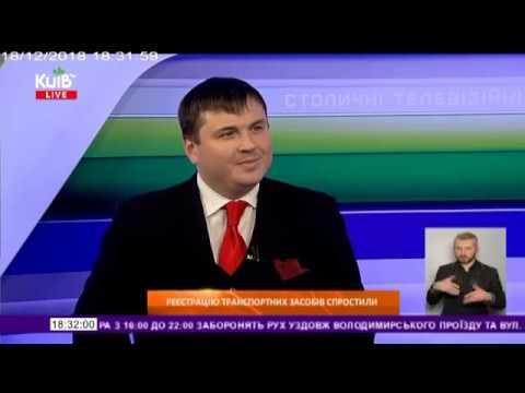 Телеканал Київ: 18.12.18 Київ Live 18.30