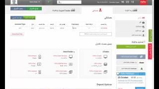 شرح فوركس فتح حساب إسلامي مع شركة  تداول عملات   Forex عبر إنترنت   منصة FxPro إلكترونية FxPro