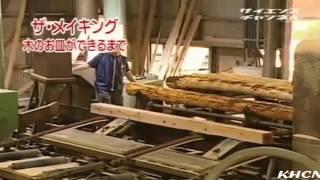 Người Nhật làm mộc như thế nào?