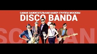 видео Orange Band кавер группа на ваш корпоратив, свадьбу, день рождения