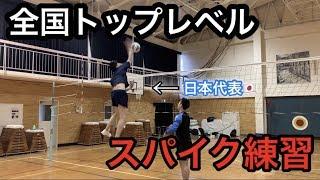 【バレーボール】#日本代表#全国大会優勝経験者 全国トップレベルのスパイク練習🏐