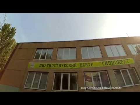 Диагностический центр Гиппократ  Балаково, ул  Бульвар Роз, 9