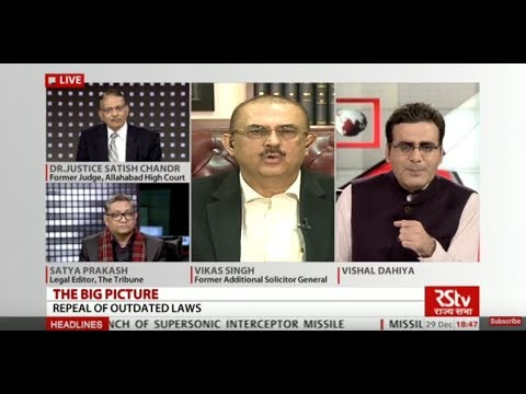 The Big Picture - Rajya Sabha passes bills to repeal outdated laws