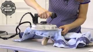Профессиональные приспособления для влажно-тепловой обработки. Обучение кройке и шитью в  GRASSER.