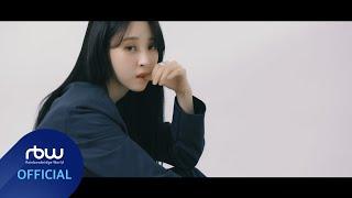 [TEASER] 문별 1st Ontact Live '門OON'