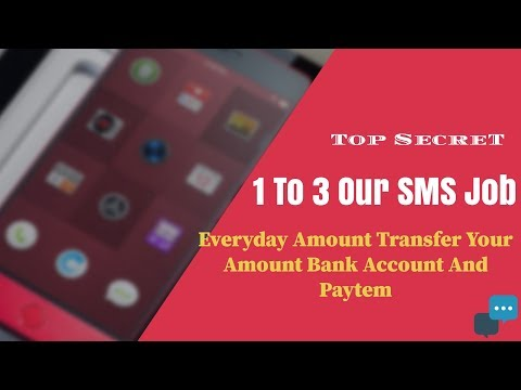 Genuine SMS Sending Jobs Earn Rs-45,000 without Investment DAILY PAYTM Payment (100% FREE! By A2z