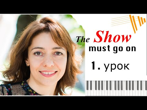 The Show must go on - КАК ИГРАТЬ НА ПИАНИНО - PIANO TUTORIAL thumbnail
