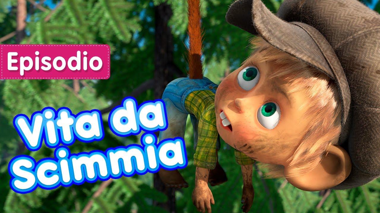Masha e Orso - 🐵 Vita da Scimmia 🍌 (Episodio 74) Nuovo episodio! 💥