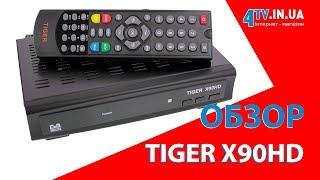 Обзор спутникового HD ресивера Tiger X90HD Лучшие обзоры от 4tv.in.ua thumbnail