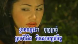 រសៀលគងភ្នំ ភ្លេងសុទ្ធ KHUN CHHAY