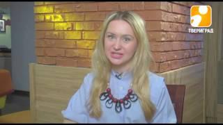 Афиша: анонс шоу «Модные сезоны» с Леной Сорокой, открытие отеля «Golden Plaza»