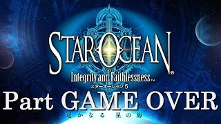 Star Ocean 5 | GAME OVER EDITION