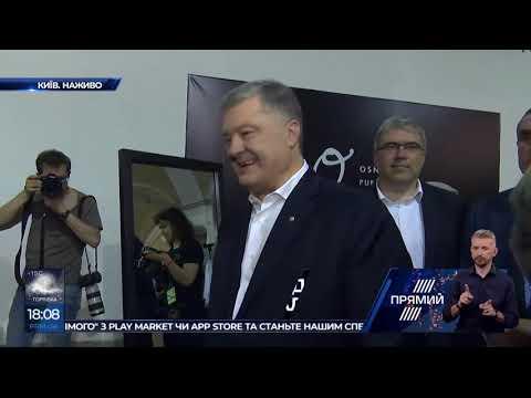"""Петро Порошенко на """"Книжковому арсеналі"""""""