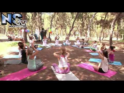 Παρουσίαση εργαστηρίων Yoga στα πλαίσια του εορτασμού της Παγκόσμιας Ημέρας Yoga,Άλσος Νέας Σμύρνης