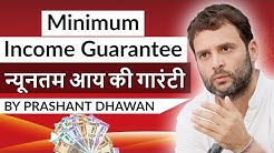 Congress to Bring Minimum Income Guarantee     Current Affairs 2019