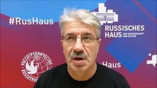 Самбо в Германии Комментарий Андрей Герцен