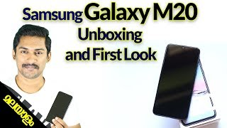 Samsung Galaxy M20 Malayalam review And First look