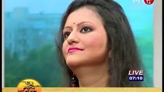 """""""Good Morning Aakash"""" (Live) on TV - Akaash Aath: 23rd March, 2019"""