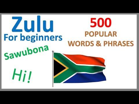 Zulu for Beginners | 500 Popular Words & Phrases