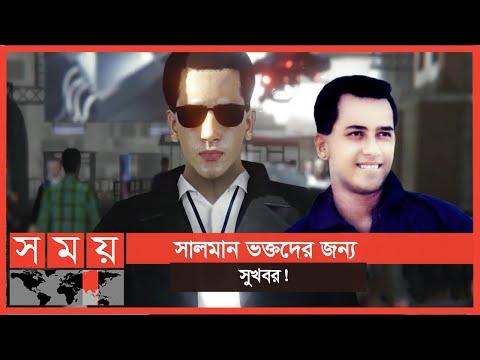 আবারো দেখা মিলবে সালমান শাহ'র !   Salman Shah   Somoy Entertainment