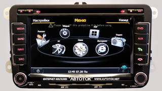 Штатная магнитола WINCA S100, C004I VW, Volkswagen PASSAT/GOLF/ MAGOTAN/SAGITAR/CADDY/TOURAN и др.(Интернет магазин АвтоТок http://avtotok.net/ Штатная магнитола WINCA S100, C004I VW, Volkswagen PASSAT/GOLF/ ..., 2014-02-25T08:10:02.000Z)