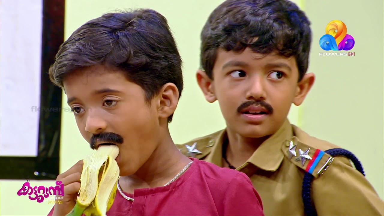 ഒരു തകർപ്പൻ ഡബ് സ്മാഷ്  | Katturumbu | Viral Cuts | Flowers