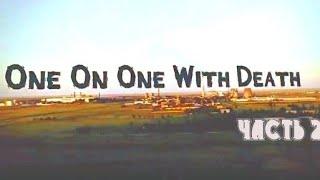 Фильм Один на один со смертью : Cмерть в западне (2серия) 2019 в HD качестве