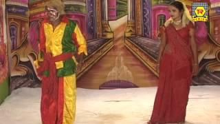 Rat Baras Gayo Pani Rasiya 02 Hot Rasiya Trimurti