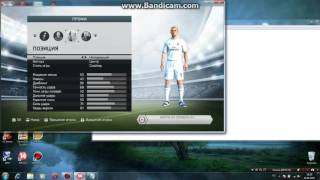 fifa14 как увеличить точность штрафного удара в карьере игрока с помощью программы Cheat Engine