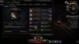 neverwinter mod 16 hr from there i got 190k power