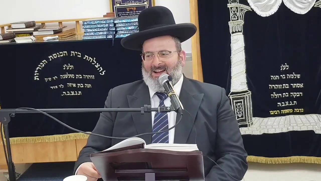 """הרב יצחק לוי שליט""""א  הלכות יום טוב - בהר תשע""""ט"""