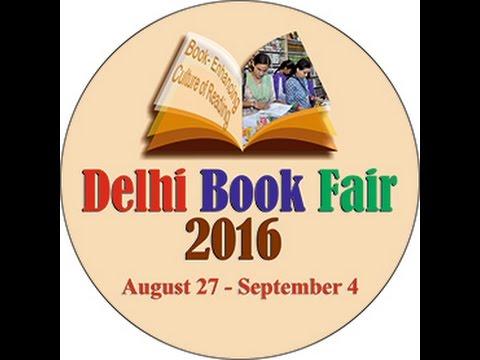 Delhi book fair 2016 august | Tamil