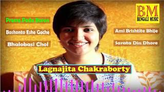 Best of Lagnajita Chakraborty || বেস্ট অফ লগ্নজিতা চক্রবর্তী || Audio Jukebox