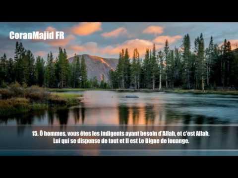35.Sourate Fatir (Le Créateur) Abdel Rahman Al 'Ossi عبدالرحمن العوسي سورة فاطر