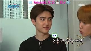 Download Video (Exo) Baeksoo (Baekhyun-D.o kyungsoo) funny cute moment part.1 MP3 3GP MP4