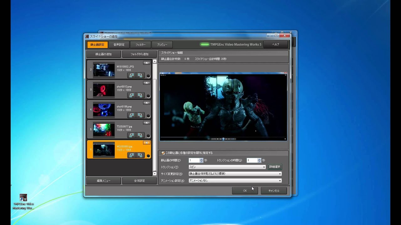 Tmpgenc Video Mastering Works 5 Keygen For Mac - shotsletter