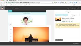 MailChimpで作るHTMLメールテンプレートの作成方法
