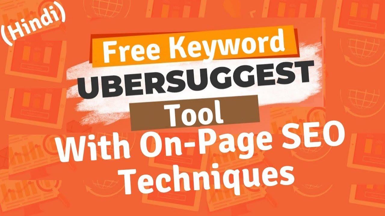 NeilPatel ubersuggest free seo keyword tool generator tutorial with on page seo techniques