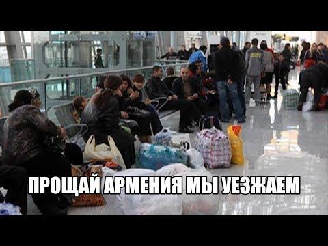 """Григорян - Грядет """"великое переселение"""" армян ! Российские миротворцы не пустили Французов в Карабах"""