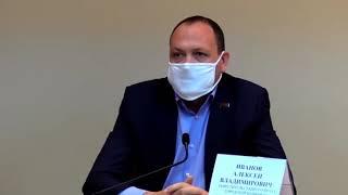Коронавирус Актуальная информация на 31 августа и другие вопросы
