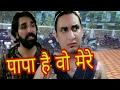 girlfriend boyfriend / funny Jokes / jokes in hindi / Golgappa jokes !!!