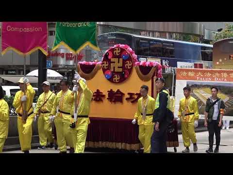 Hong Kong Falun gong supporters protesting against China