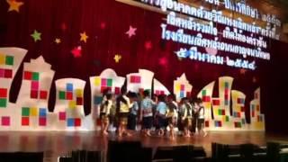 Tawan's showtime grade1